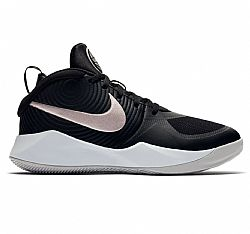 NIKE TEAM HUSTLE D9 GS