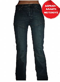 ONEILL DENIM PANTS LONG